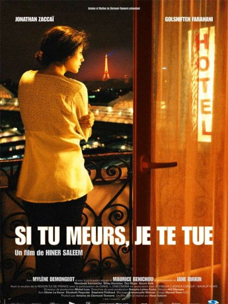 © Océan Films