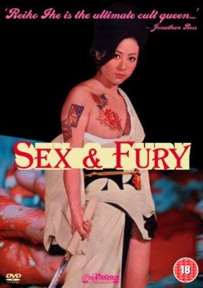 Sex&Fury_DVD