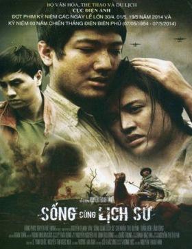 © DR/Festival du Film Vietnamien