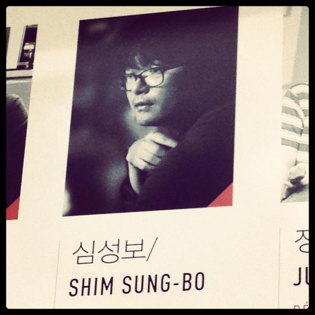 Shim Sung-Bo, réalisateur de Haemoo © FredMJG/Instagram