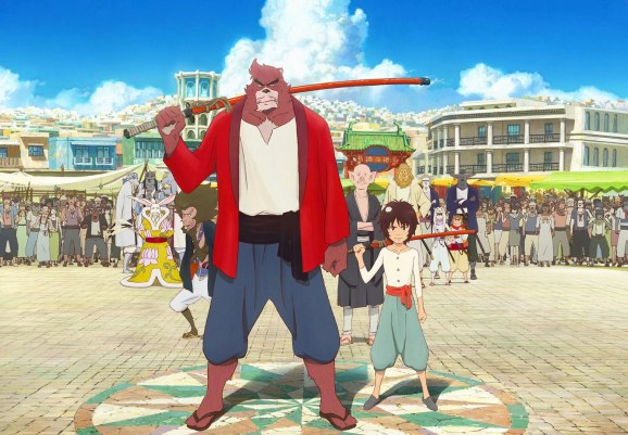 Le garçon et la bête de de Mamoru Hosoda © Gaumont Distribution