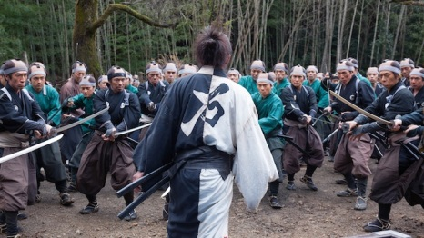 Blade of the immortal © PIFFF 2017/DR