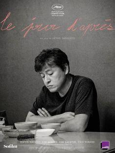 © Capricci Films/Les Bookmakers