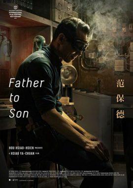 Father to Son © FILMOSA Festival