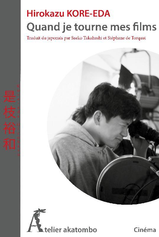 <strong>Quand je tourne mes films</strong> de Hirokazu KORE-EDA