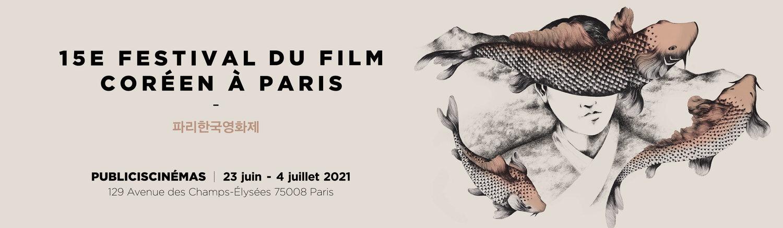 <strong>FFCP</strong> — Clôture de la 15e édition [du 23/06 au 4/07/2021 au Publicis Cinémas]