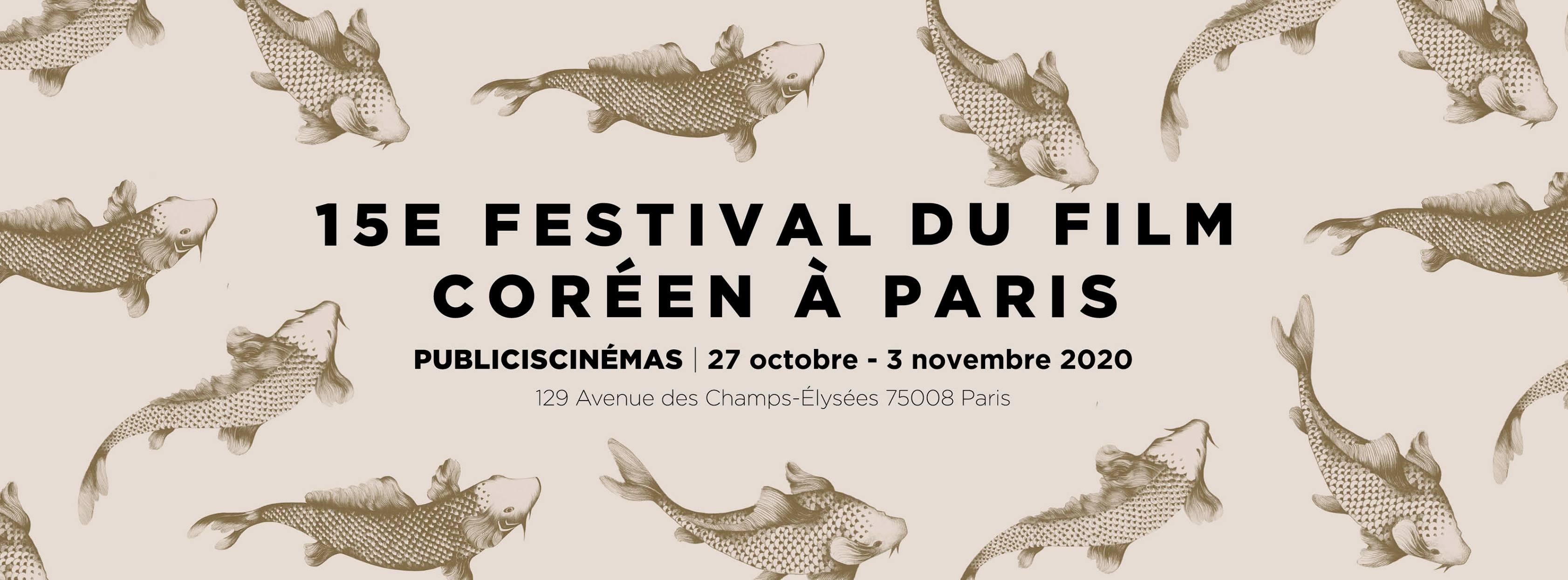 <strong>FFCP</strong> — 15e édition en 2 temps au Publicis Cinémas [du 27/10 au 3/11/2020 & Prolongations]